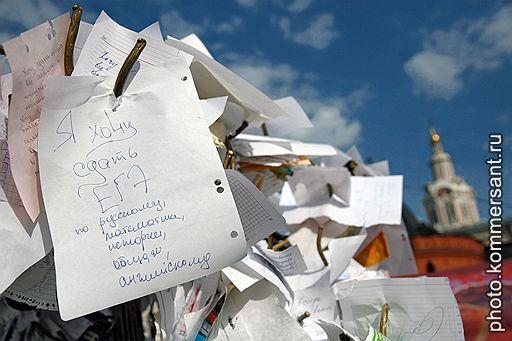 русский язык егэ скачать 2012