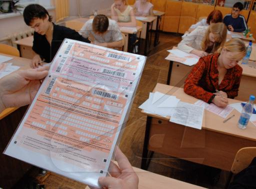 2012 онлайн егэ русский