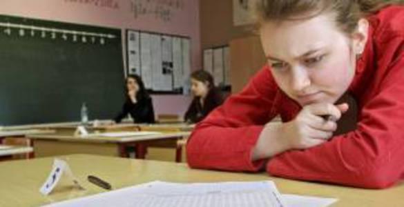 задания егэ по географии за 2012г